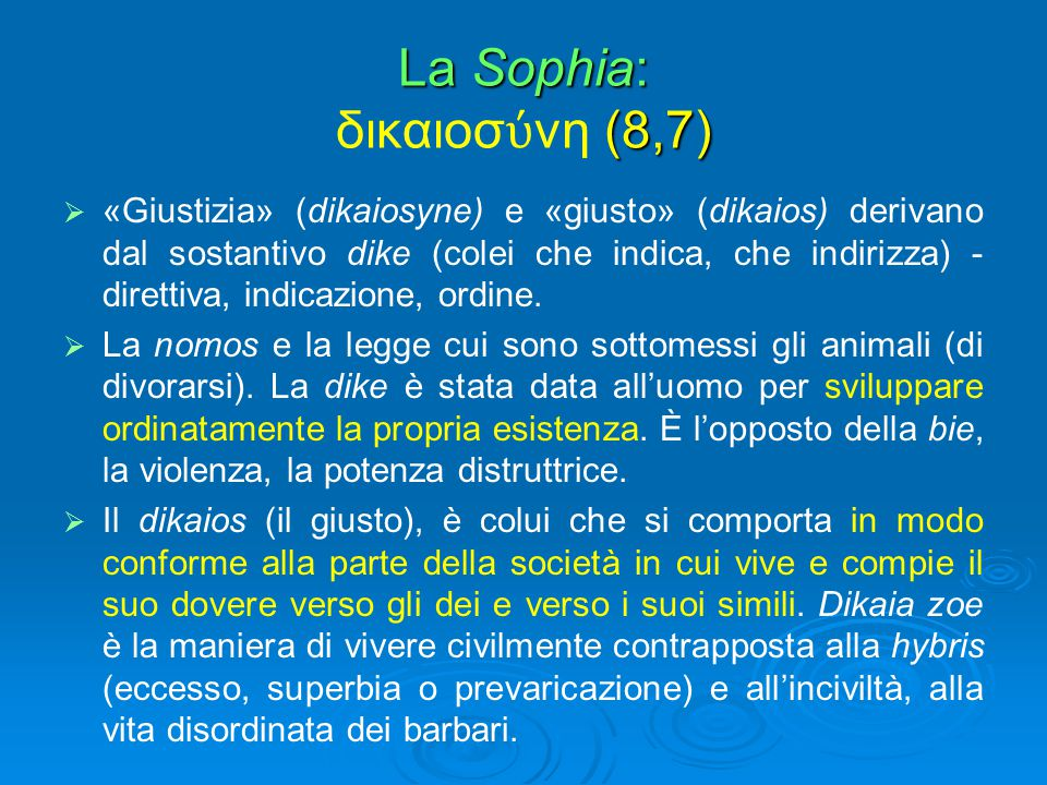 La Sophia: δικαιοσύνη (8,7)