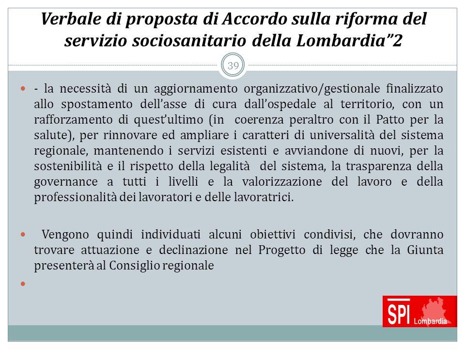 Verbale di proposta di Accordo sulla riforma del servizio sociosanitario della Lombardia 2