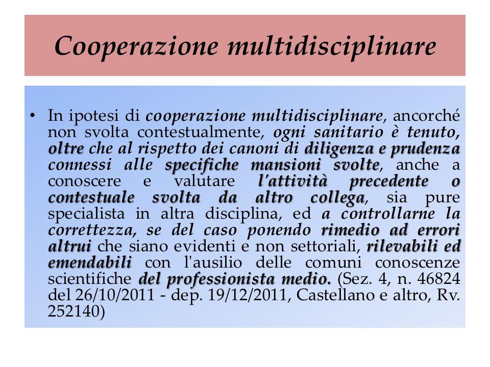 Cooperazione multidisciplinare