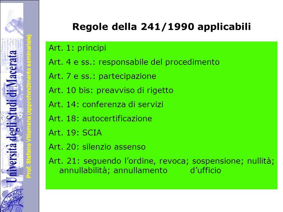 Regole della 241/1990 applicabili