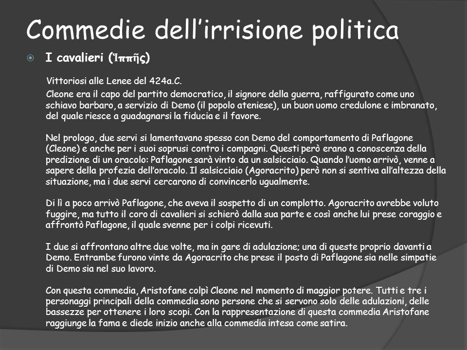 Commedie dell'irrisione politica