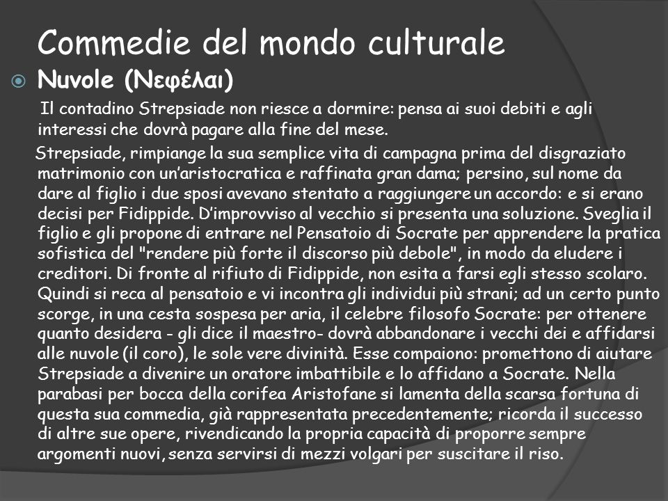 Commedie del mondo culturale