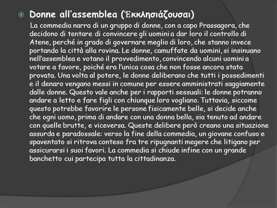 Donne all'assemblea (Ὲκκλησιάζουσαι)