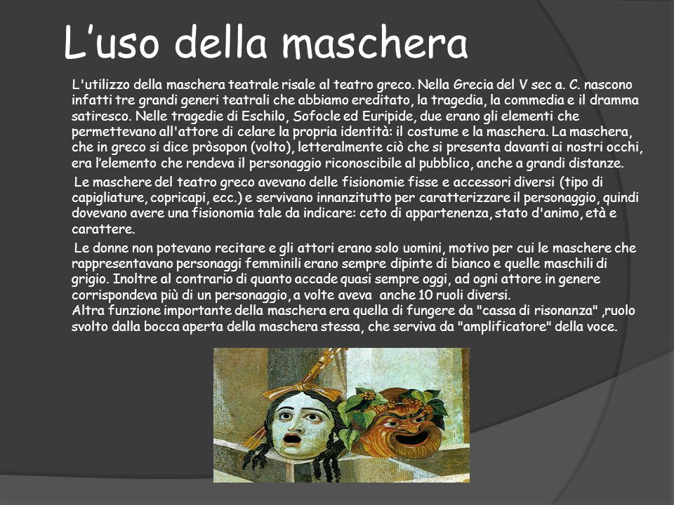 L'uso della maschera