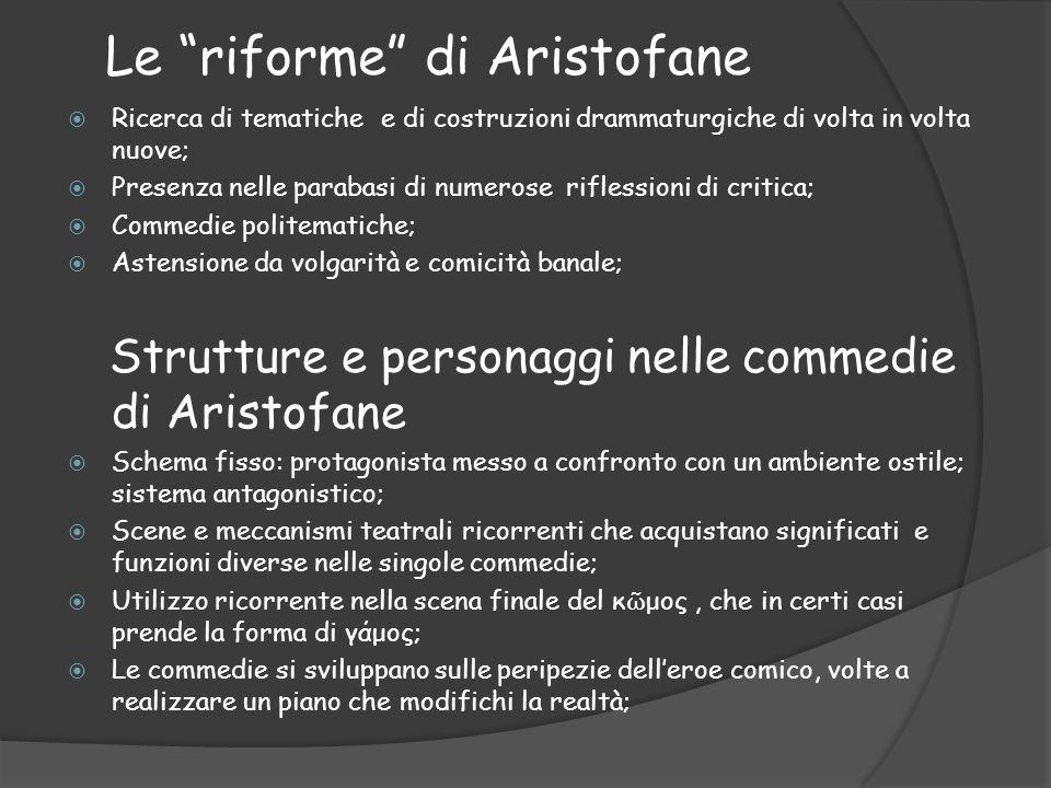 Le riforme di Aristofane