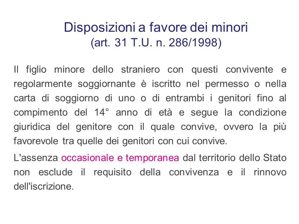Disposizioni a favore dei minori (art. 31 T.U. n. 286/1998)
