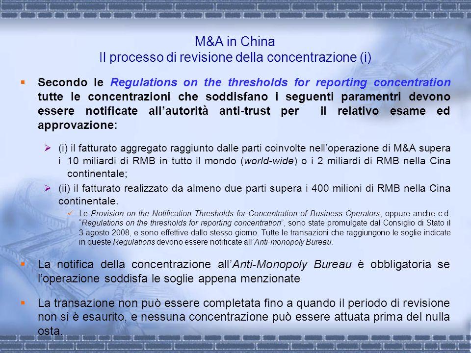 M&A in China Il processo di revisione della concentrazione (i)
