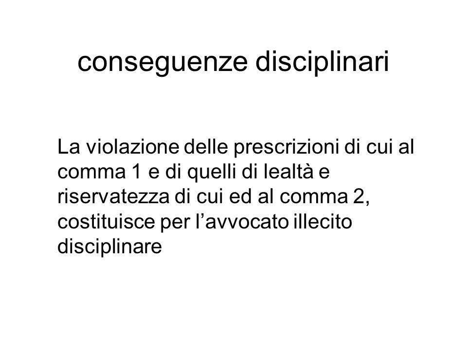 conseguenze disciplinari