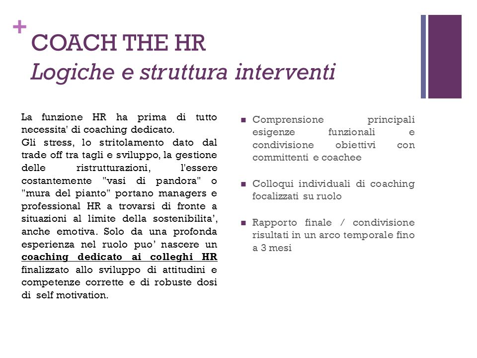 COACH THE HR Logiche e struttura interventi
