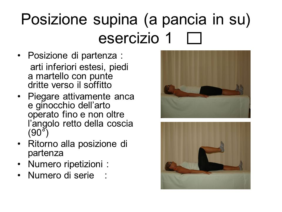 Posizione supina (a pancia in su) esercizio 1