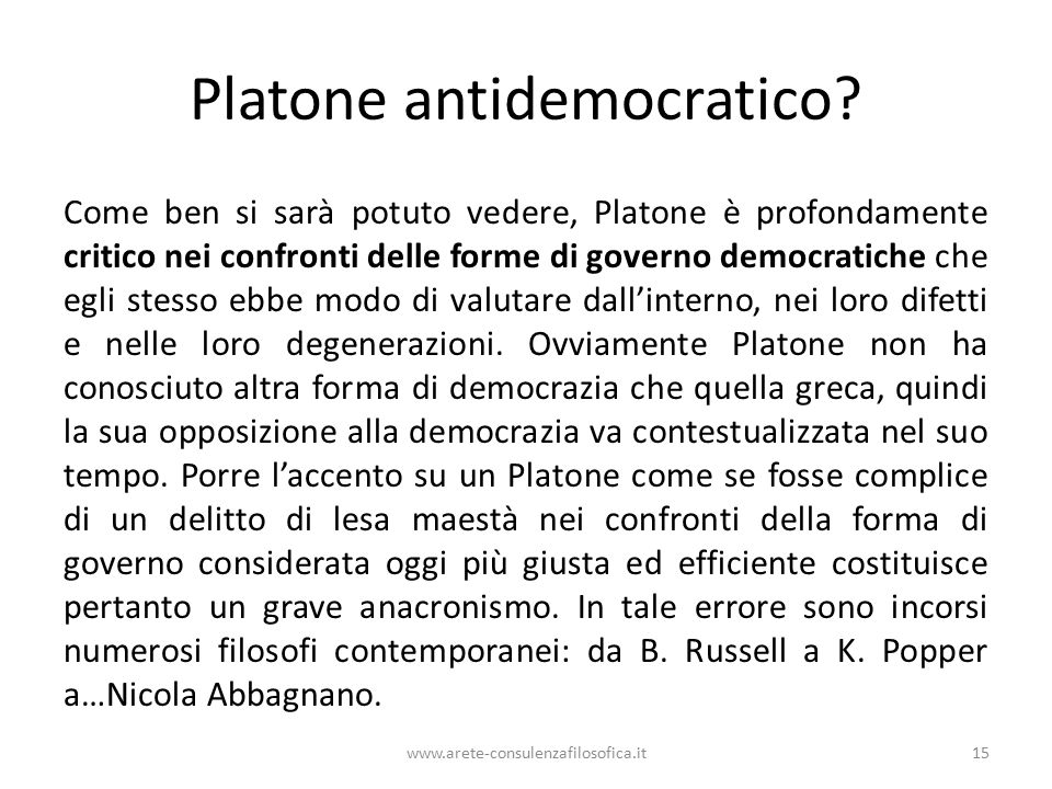 Platone antidemocratico