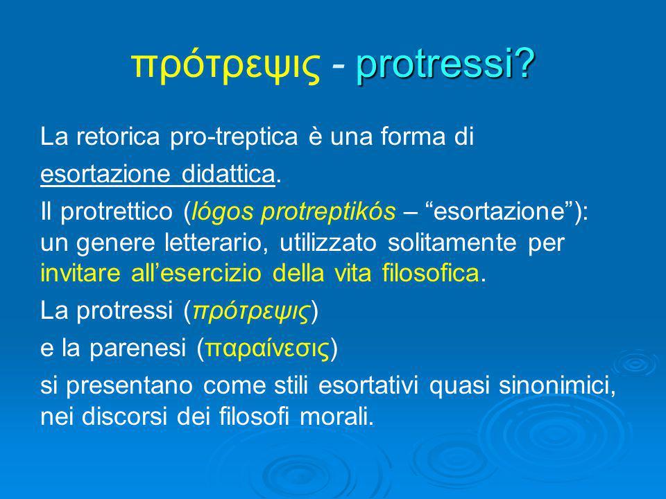 πρότρεψις - protressi