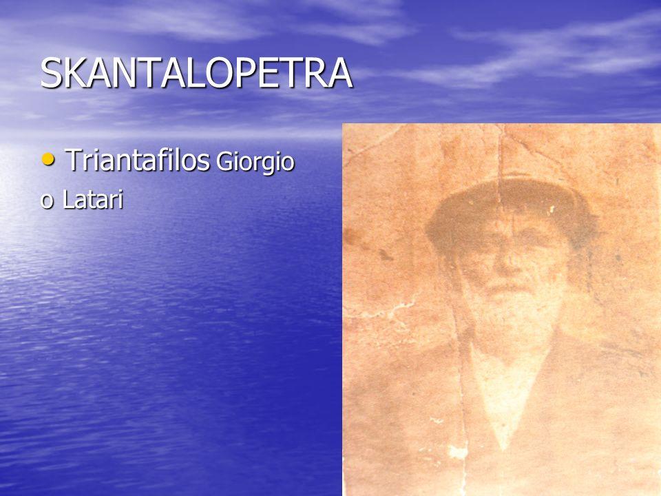 SKANTALOPETRA Triantafilos Giorgio o Latari