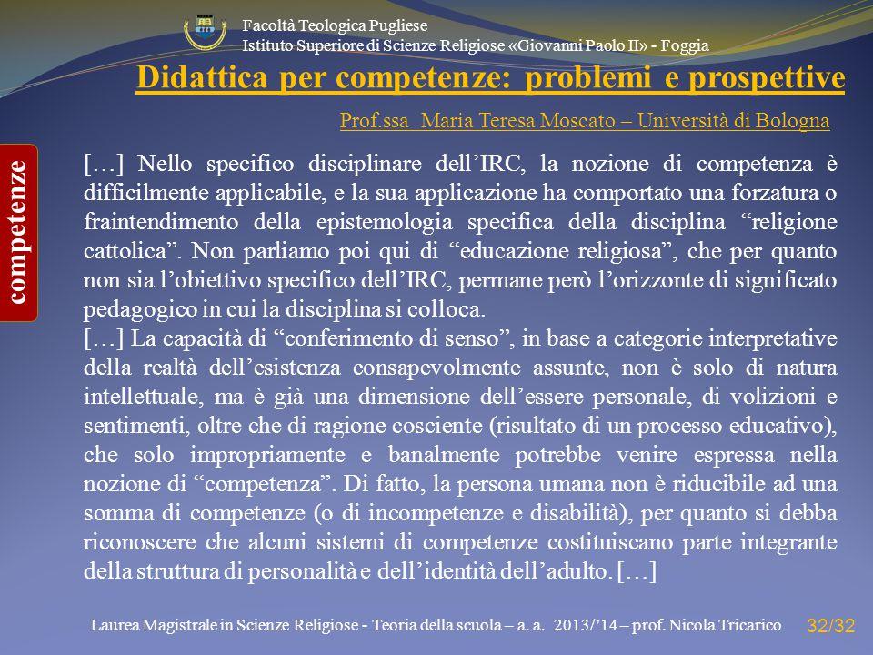 Didattica per competenze: problemi e prospettive