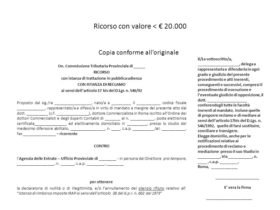 Ricorso con valore < € 20.000