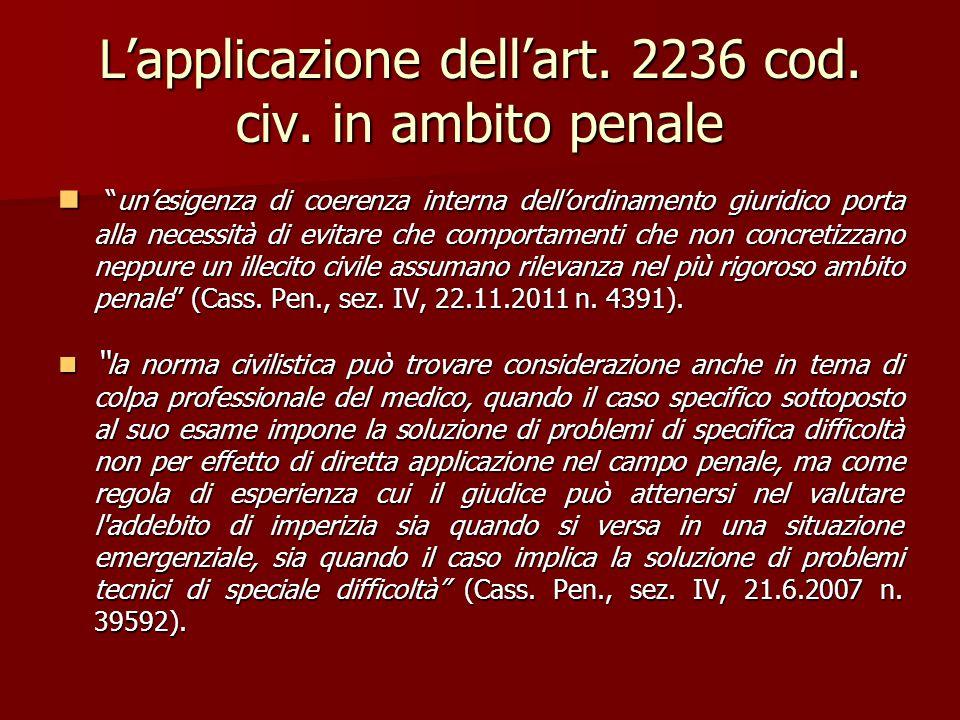 L'applicazione dell'art. 2236 cod. civ. in ambito penale