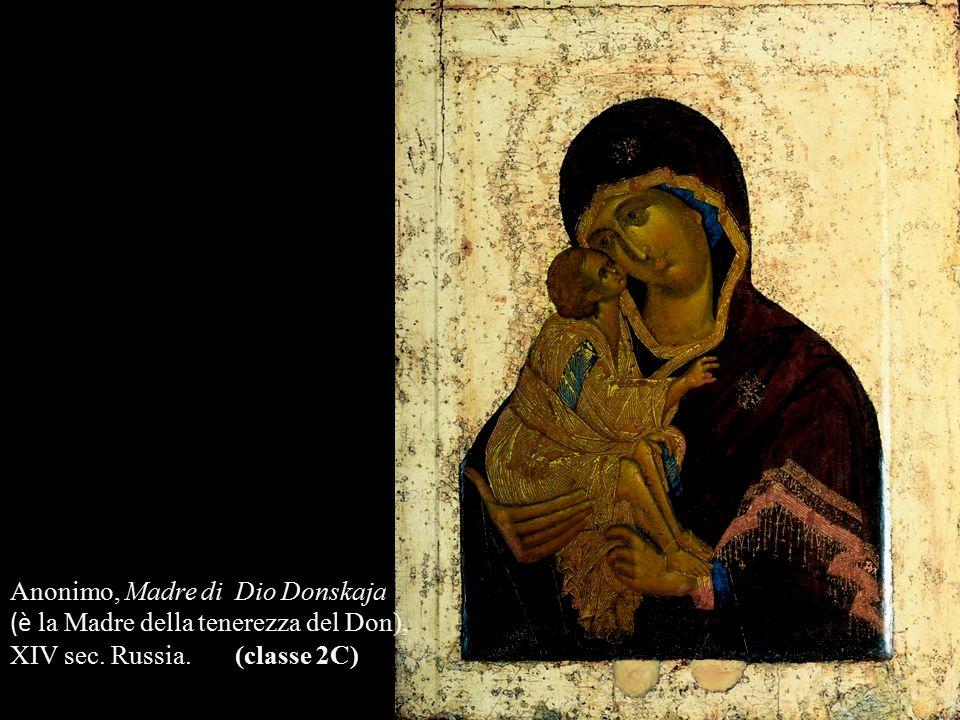 Anonimo, Madre di Dio Donskaja
