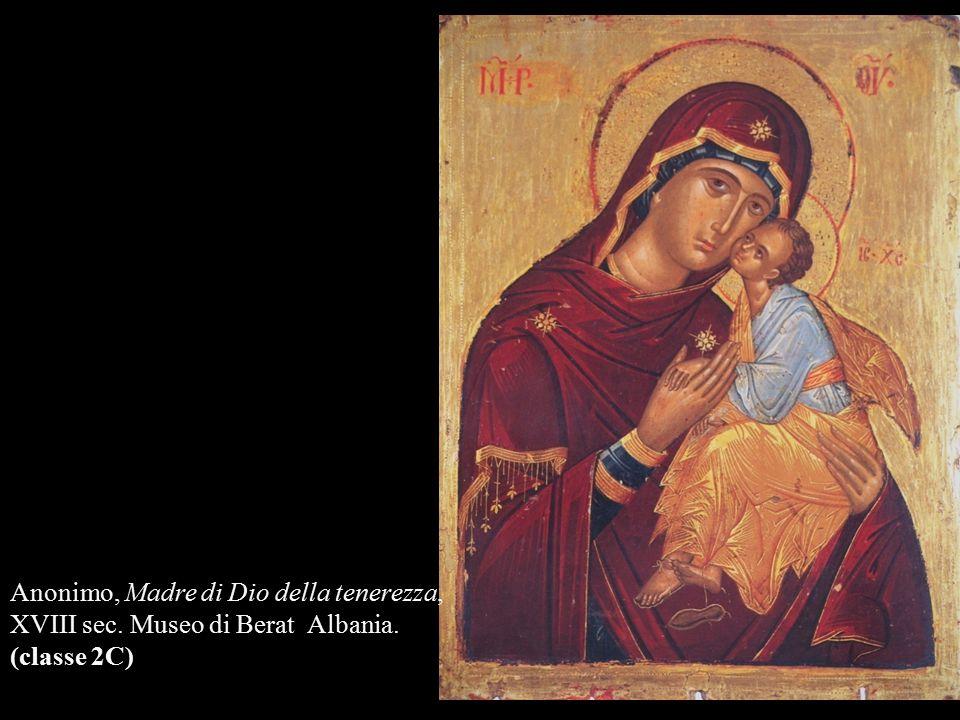 Anonimo, Madre di Dio della tenerezza, XVIII sec