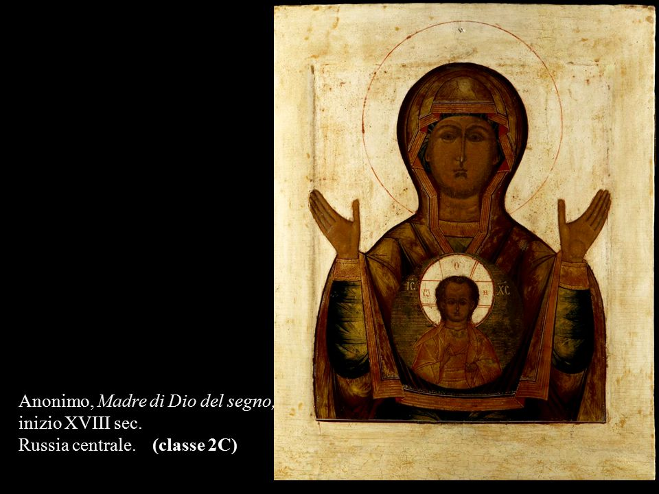 Anonimo, Madre di Dio del segno,