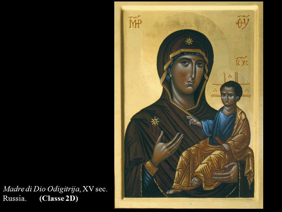 Madre di Dio Odigitrija, XV sec.