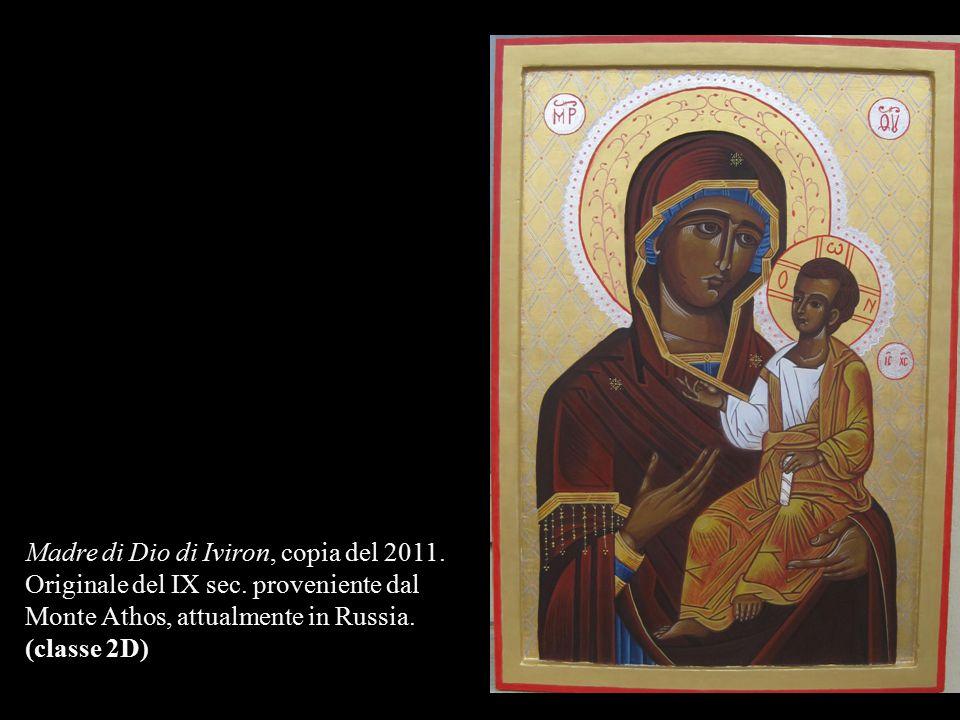 Madre di Dio di Iviron, copia del 2011.