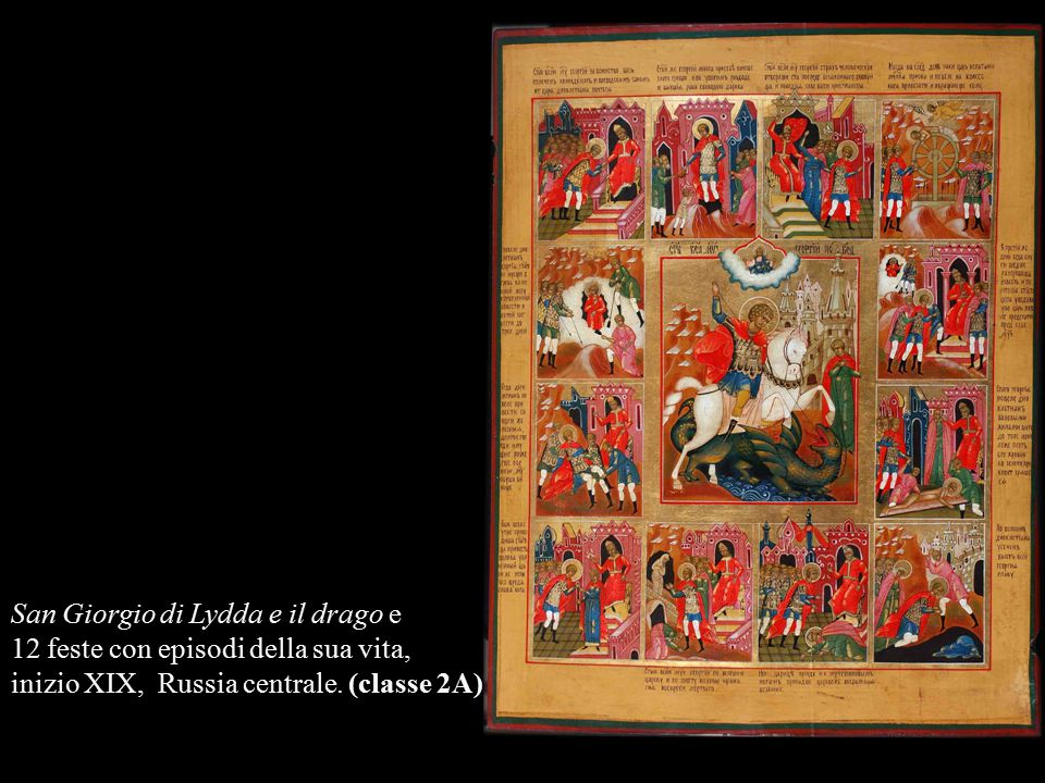 San Giorgio di Lydda e il drago e