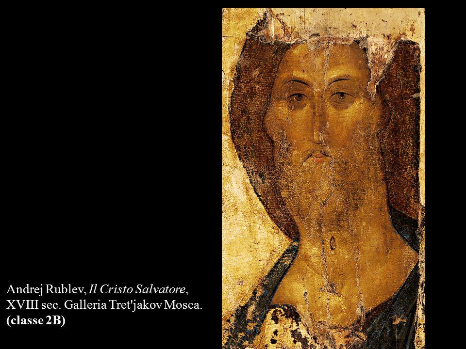 Andrej Rublev, Il Cristo Salvatore, XVIII sec