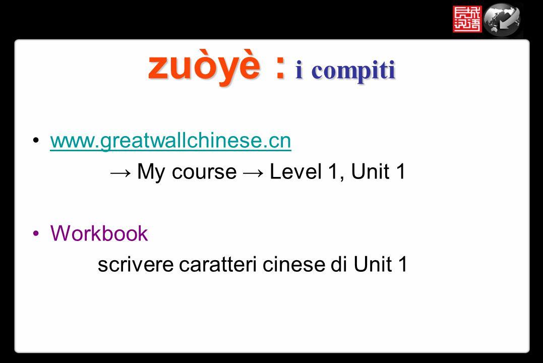 zuòyè : i compiti www.greatwallchinese.cn
