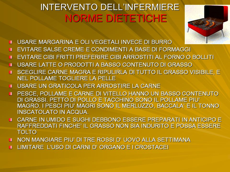INTERVENTO DELL'INFERMIERE