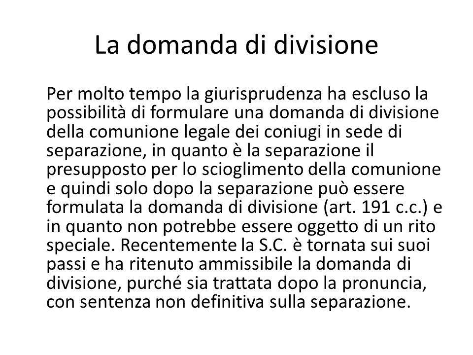 La domanda di divisione
