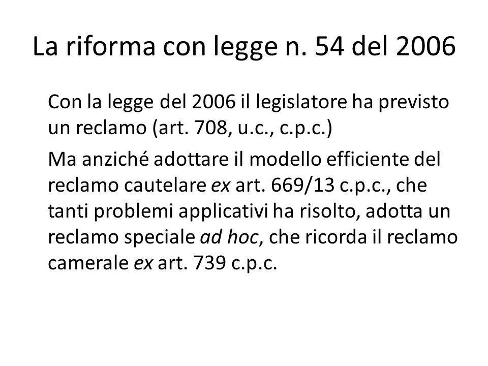 La riforma con legge n. 54 del 2006