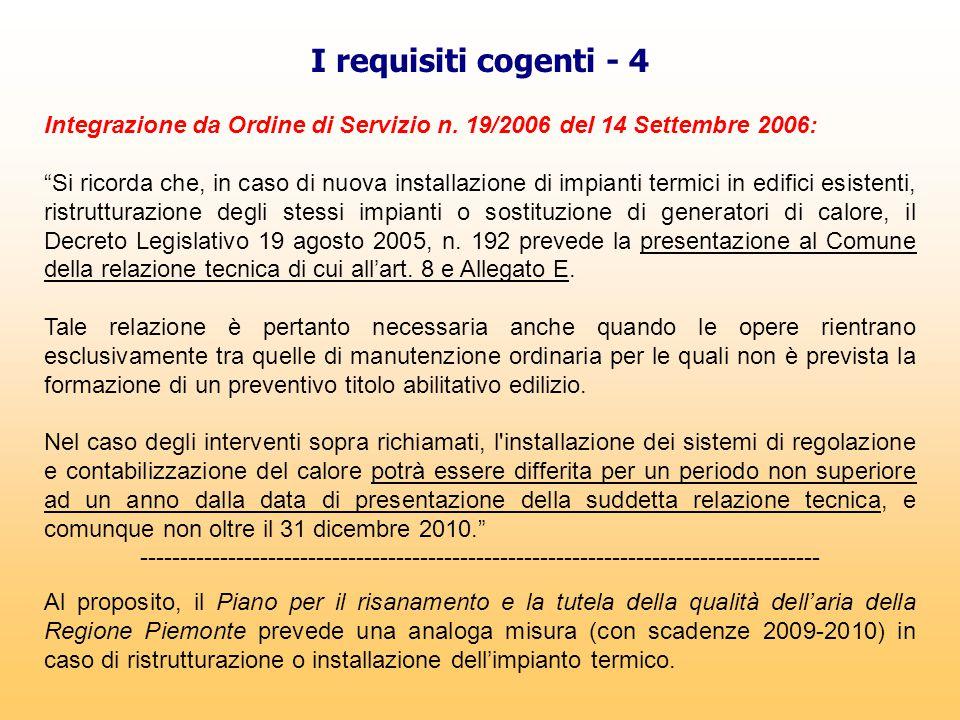 I requisiti cogenti - 4 Integrazione da Ordine di Servizio n. 19/2006 del 14 Settembre 2006: