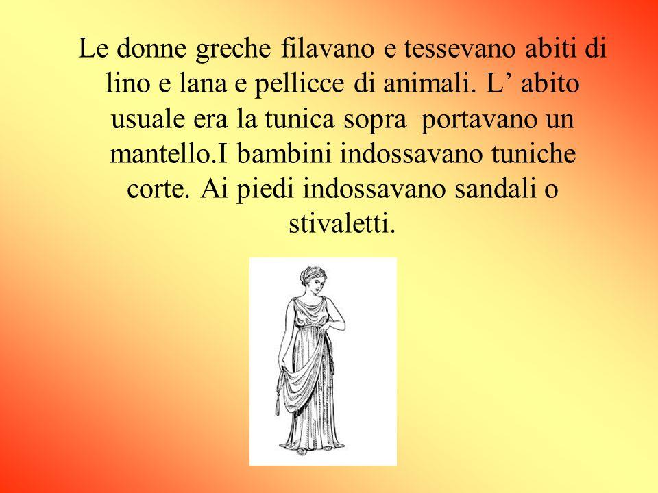 Le donne greche filavano e tessevano abiti di lino e lana e pellicce di animali.