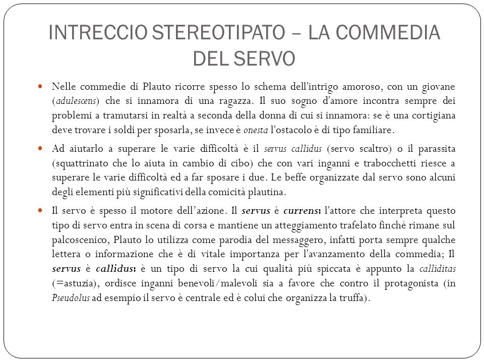 INTRECCIO STEREOTIPATO – LA COMMEDIA DEL SERVO