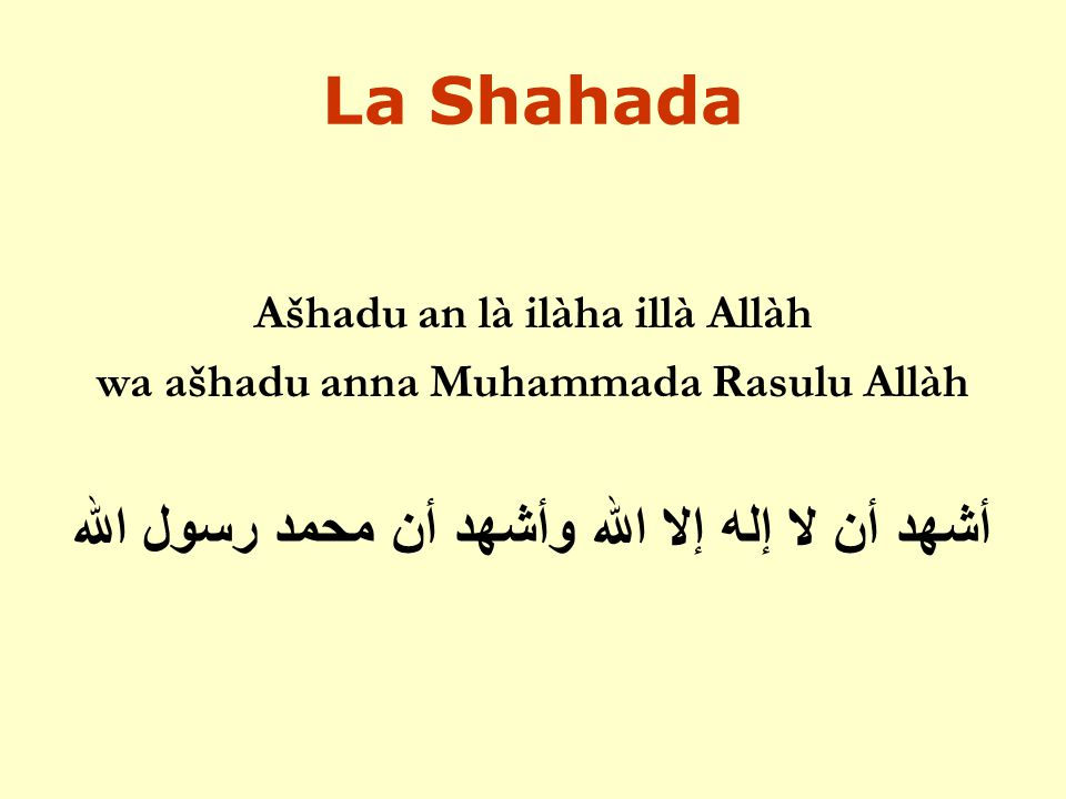 Ašhadu an là ilàha illà Allàh wa ašhadu anna Muhammada Rasulu Allàh