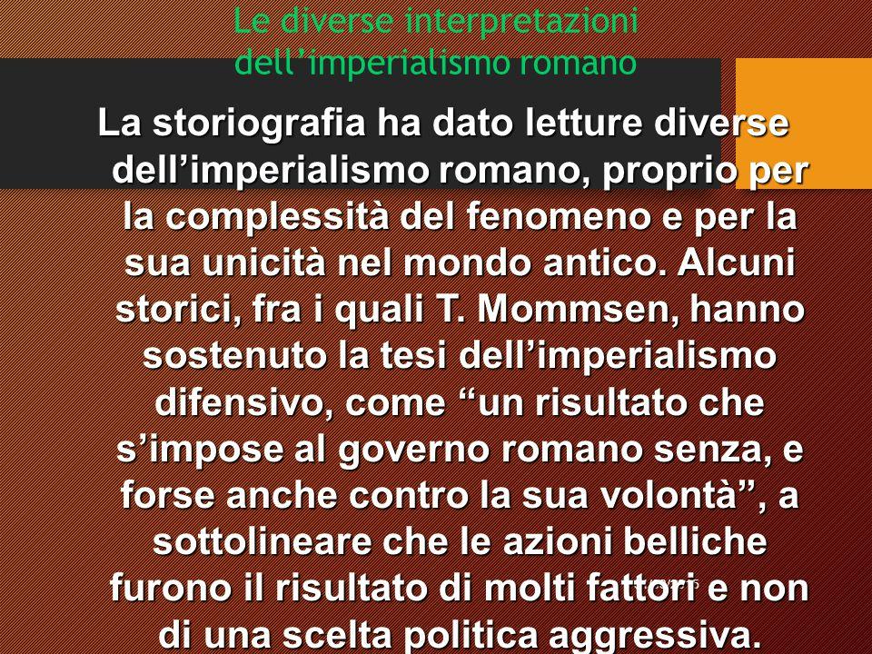 Le diverse interpretazioni dell'imperialismo romano