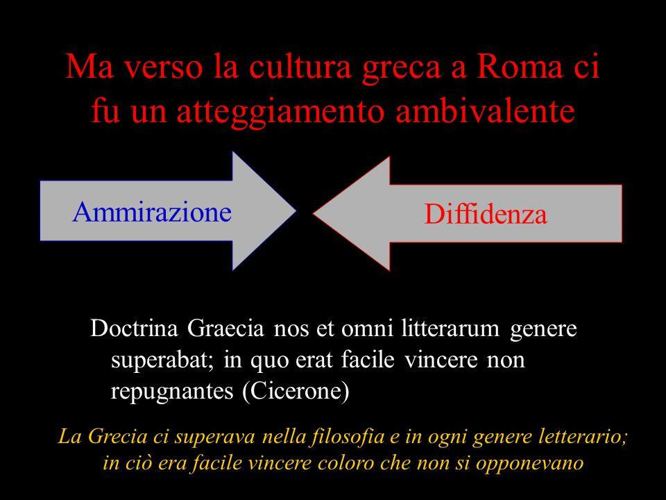 Ma verso la cultura greca a Roma ci fu un atteggiamento ambivalente