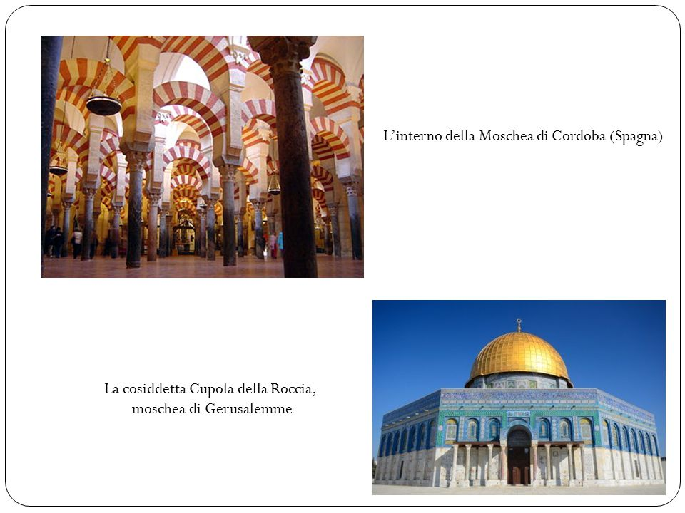 L'interno della Moschea di Cordoba (Spagna)