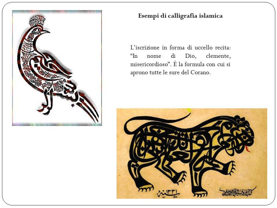 Esempi di calligrafia islamica