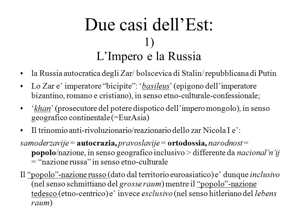 Due casi dell'Est: 1) L'Impero e la Russia