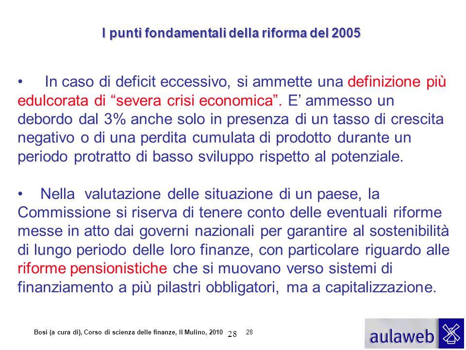 I punti fondamentali della riforma del 2005