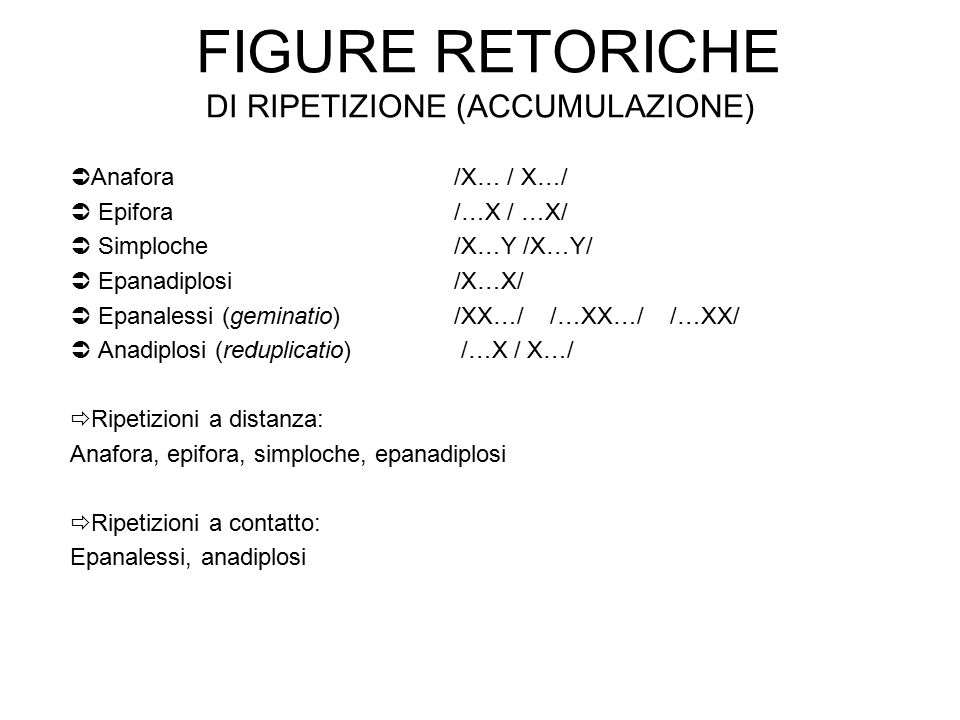 Figure retoriche di ripetizione (accumulazione)