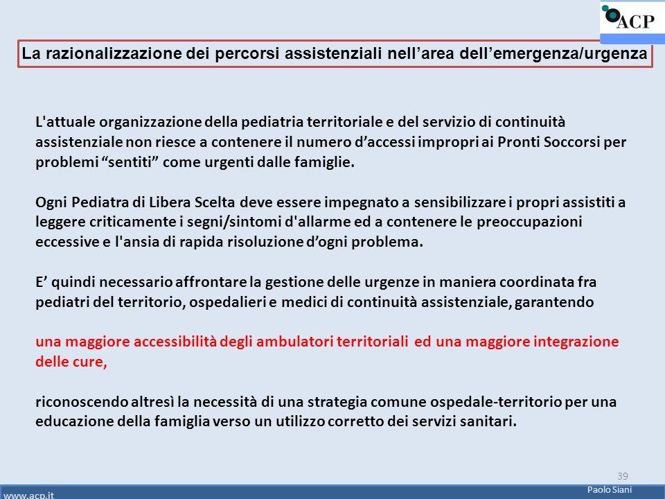 La razionalizzazione dei percorsi assistenziali nell'area dell'emergenza/urgenza