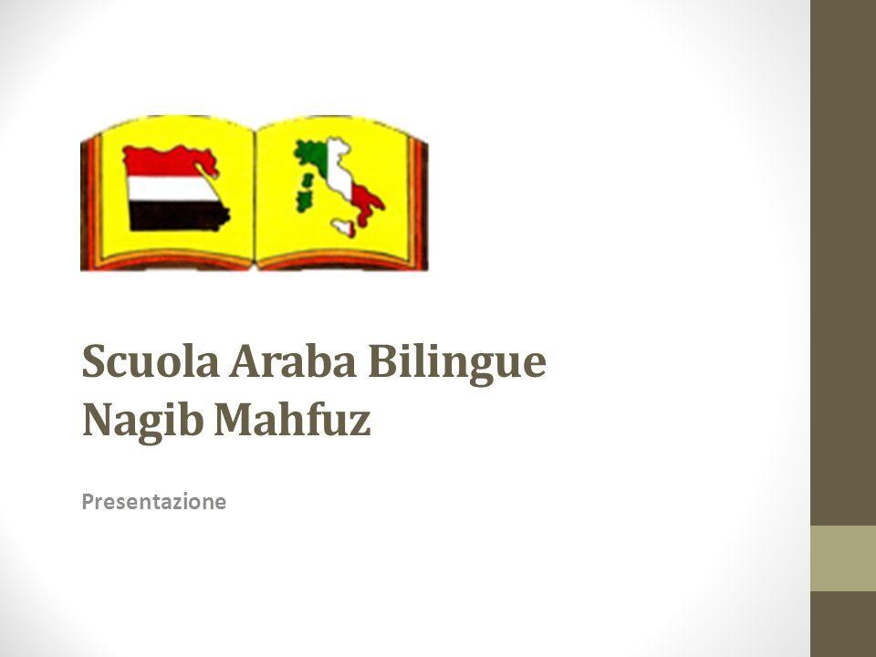 Scuola Araba Bilingue Nagib Mahfuz
