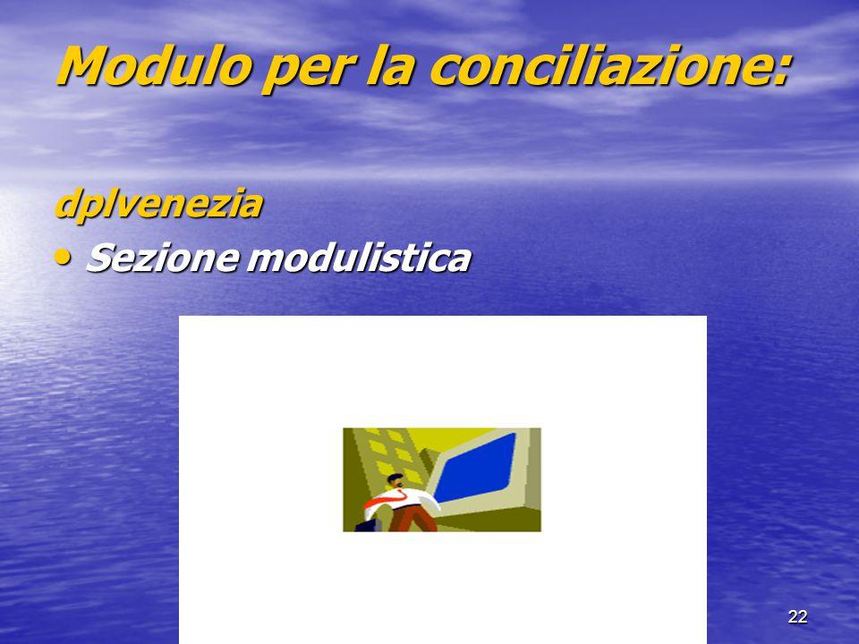 Modulo per la conciliazione: