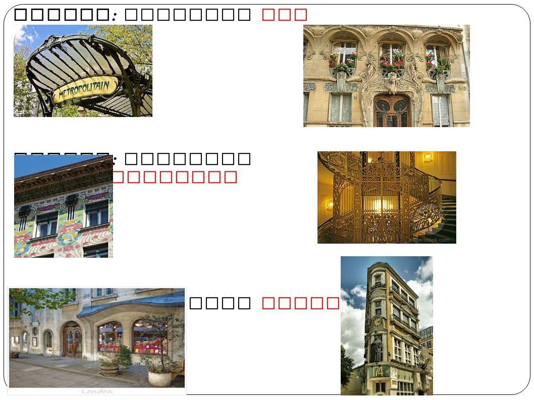 Parigi: chiamato Art Nouveau