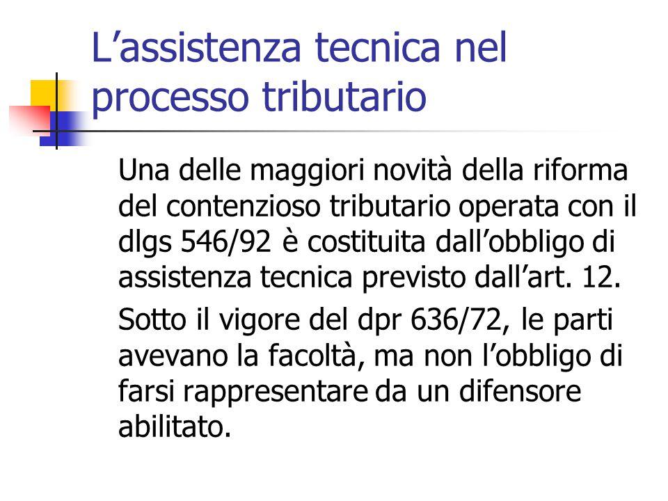 L'assistenza tecnica nel processo tributario