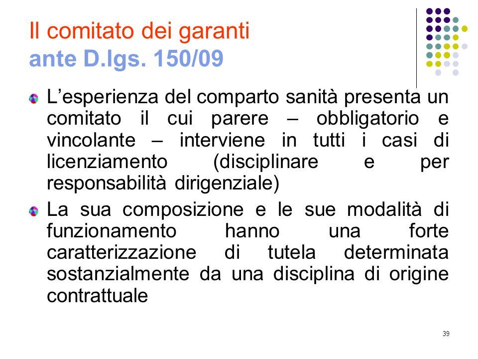 Il comitato dei garanti ante D.lgs. 150/09