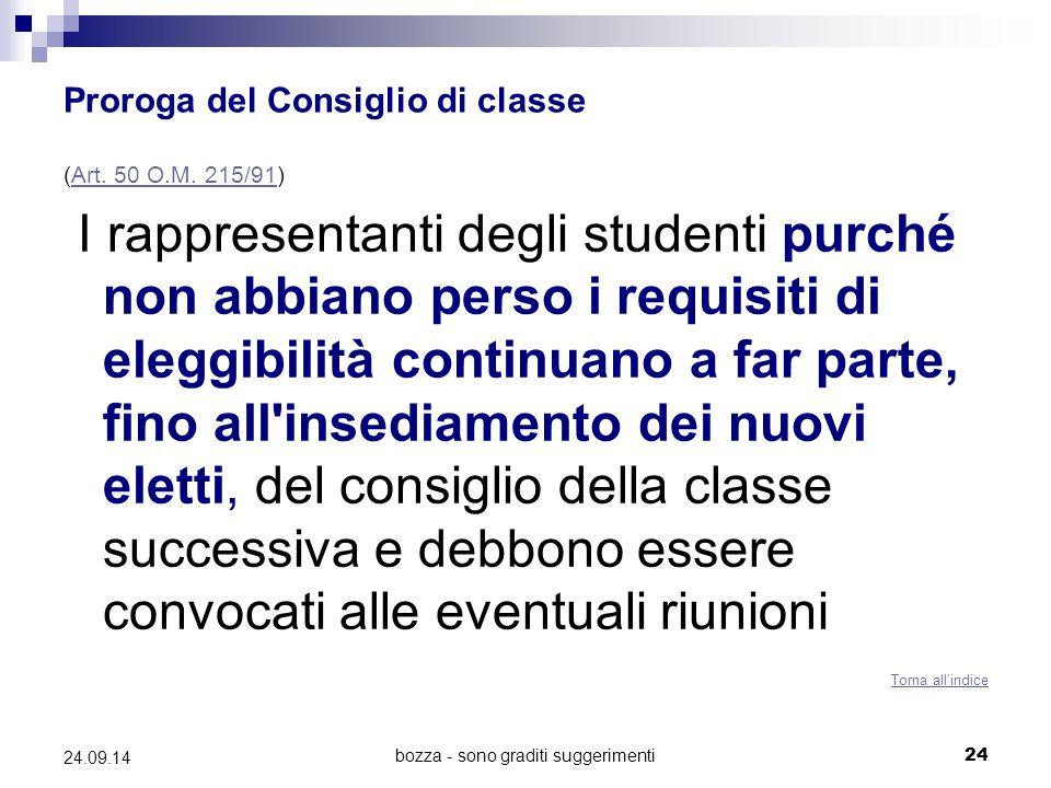 Proroga del Consiglio di classe