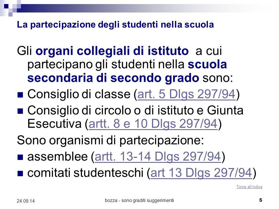 La partecipazione degli studenti nella scuola